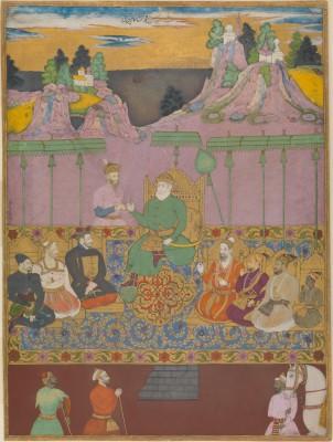 The House of Bijapur - Kamal Muhammad